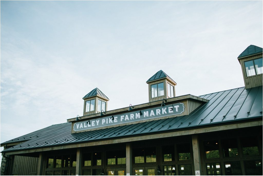 Drinks at the Depot – Valley Pike Farm Market